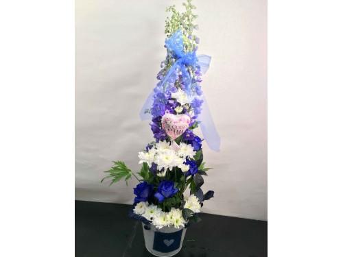 Centro vertical en tonos azules